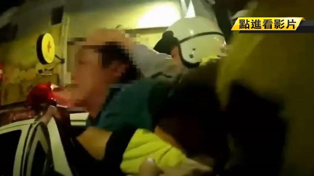 司機左轉撞倒醉漢 遭連毆10拳鼻樑見血