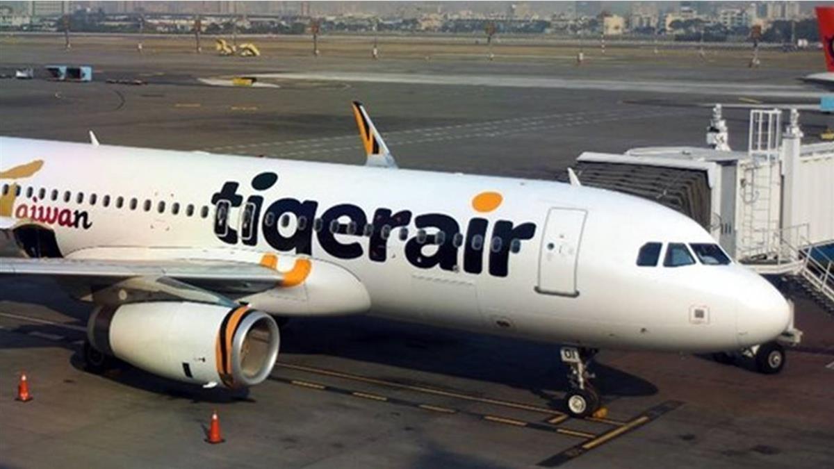 桃園機場滑行道破洞搶修  台灣虎航下機受延誤