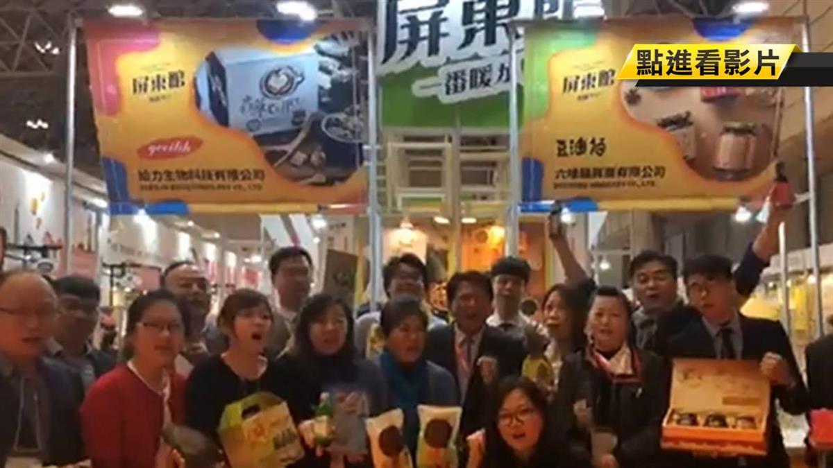 日本東京食品展 屏東農產品獲廣大歡迎!