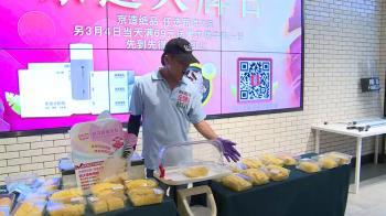 台鳳梨「京」艷 超市日銷上百顆