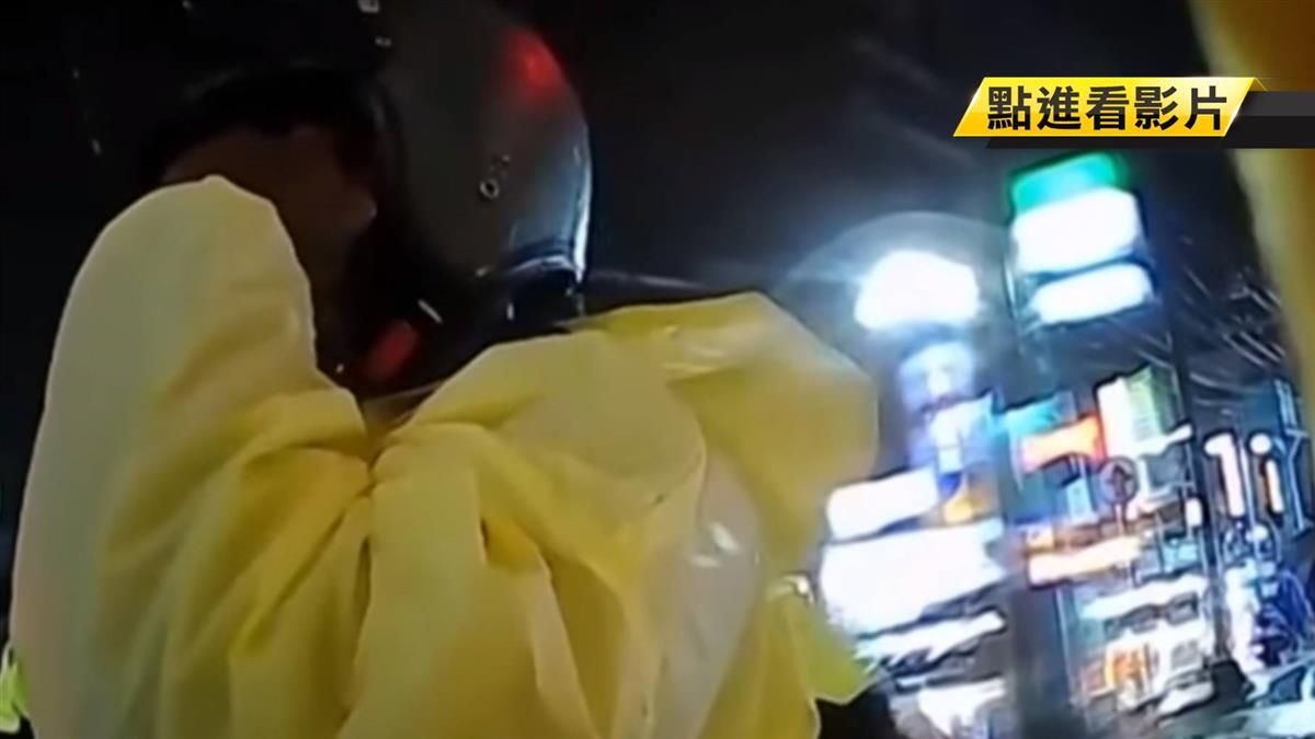 奈國男來台違法滯留6年!曝心酸理由:怕戰亂