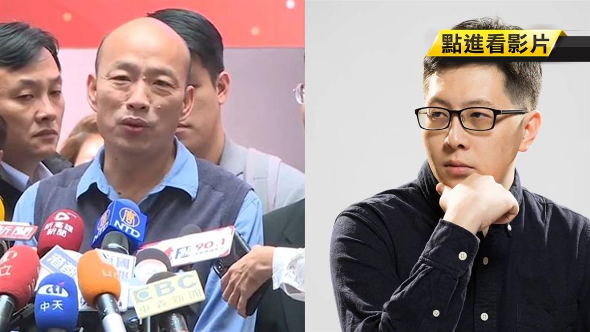 王浩宇爆在北農天天都喝酒 韓國瑜回話了!