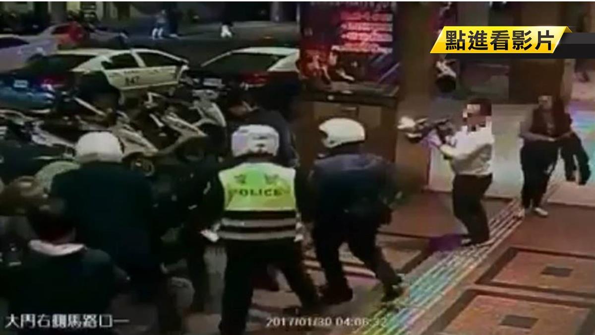 警祭出鐵腕! 擴大臨檢遏制鬥毆