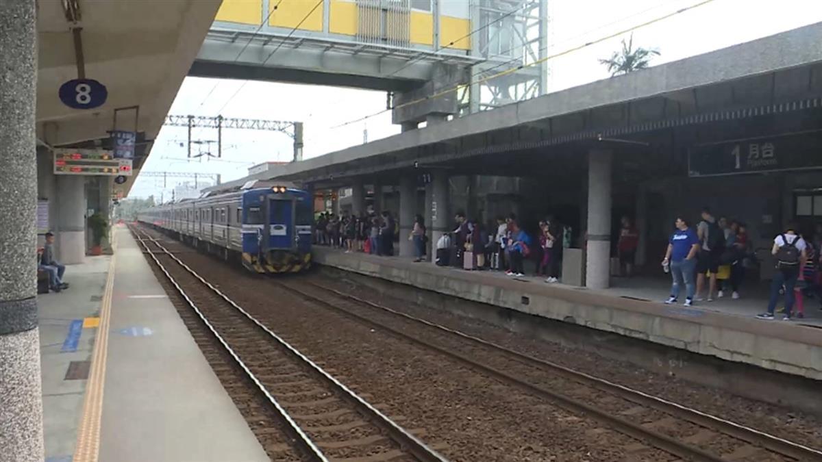 清明連假台鐵加開252班疏運 20日凌晨開賣