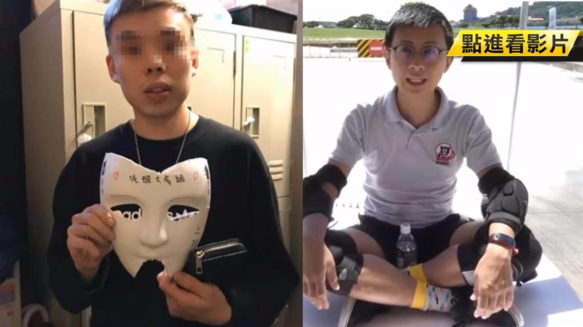 帶慘白面具…冒充呱吉團隊成員 稱拍片捐款詐財