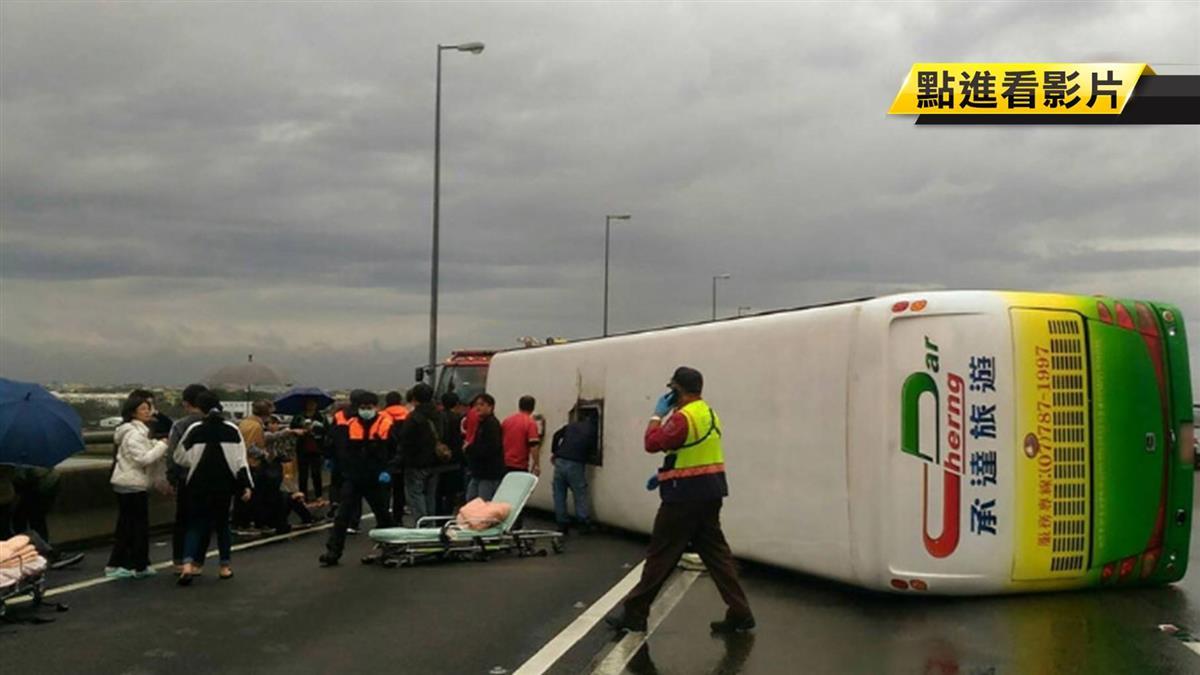 國道遊覽車翻車釀33輕重傷 行車紀錄器曝光