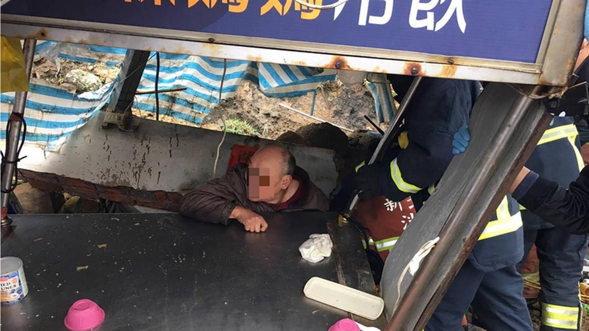 舊十八王公廟土石滑落壓夫妻  丈夫腿受傷