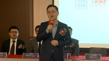 江蘇文峰集團簽5億約 買高雄農漁產品