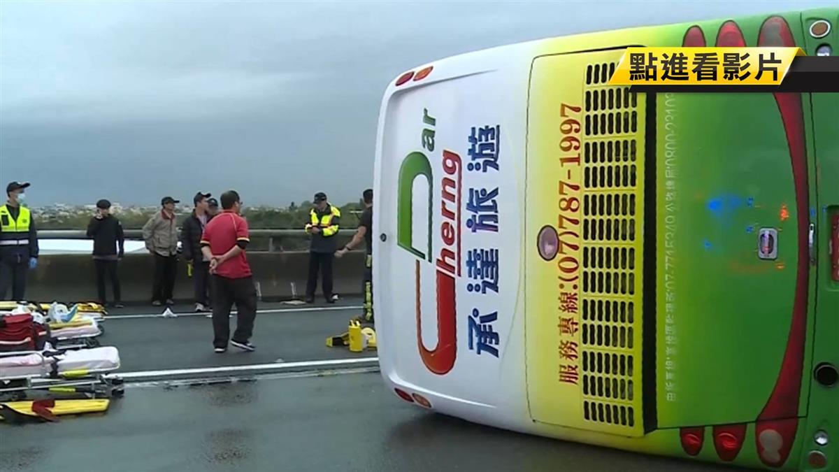 轎車水漂失控撞翻遊覽車 撞擊瞬間畫面曝光