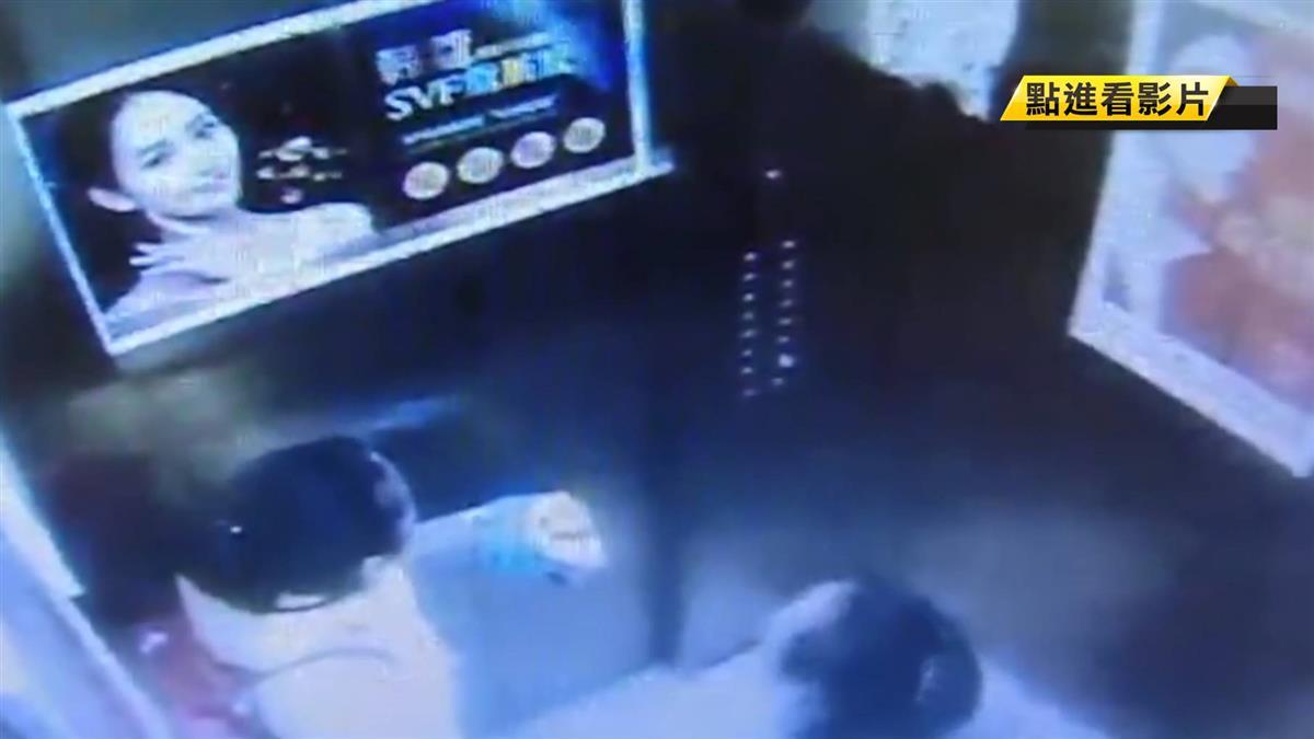 電梯突下墜!2童自救法被讚:大人都做不到