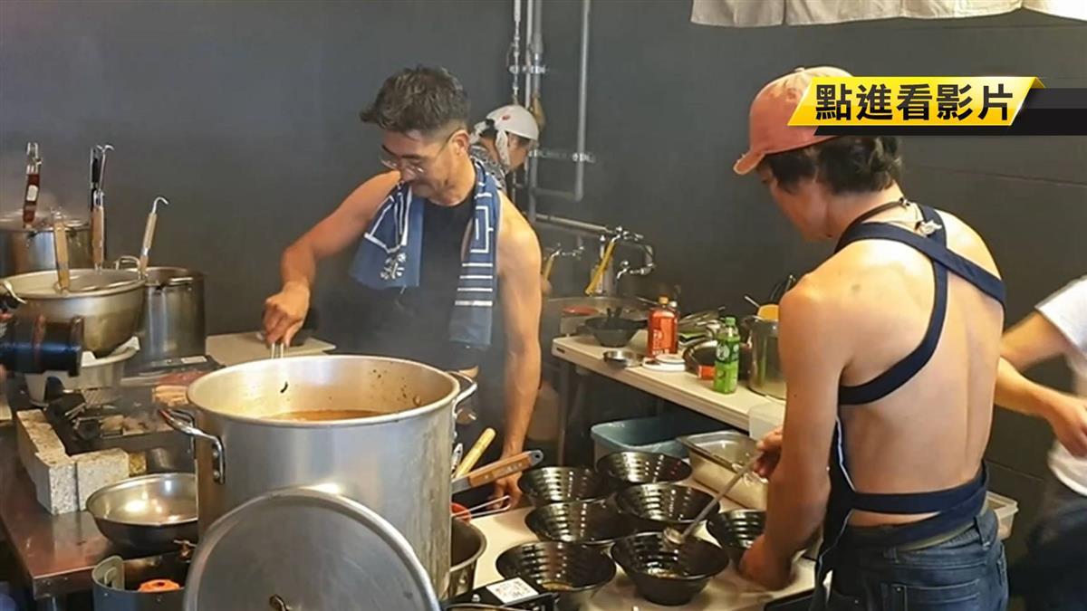 基隆和平島吃風車拉麵 免出國就像在沖繩!