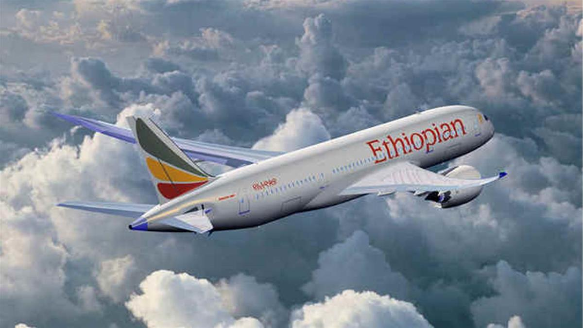 【快訊】衣索比亞航空客機墜毀 機上157人生死未卜