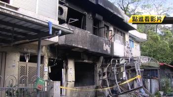 宜蘭氣爆原因出爐  竟是因為煮泡麵釀意外發生...