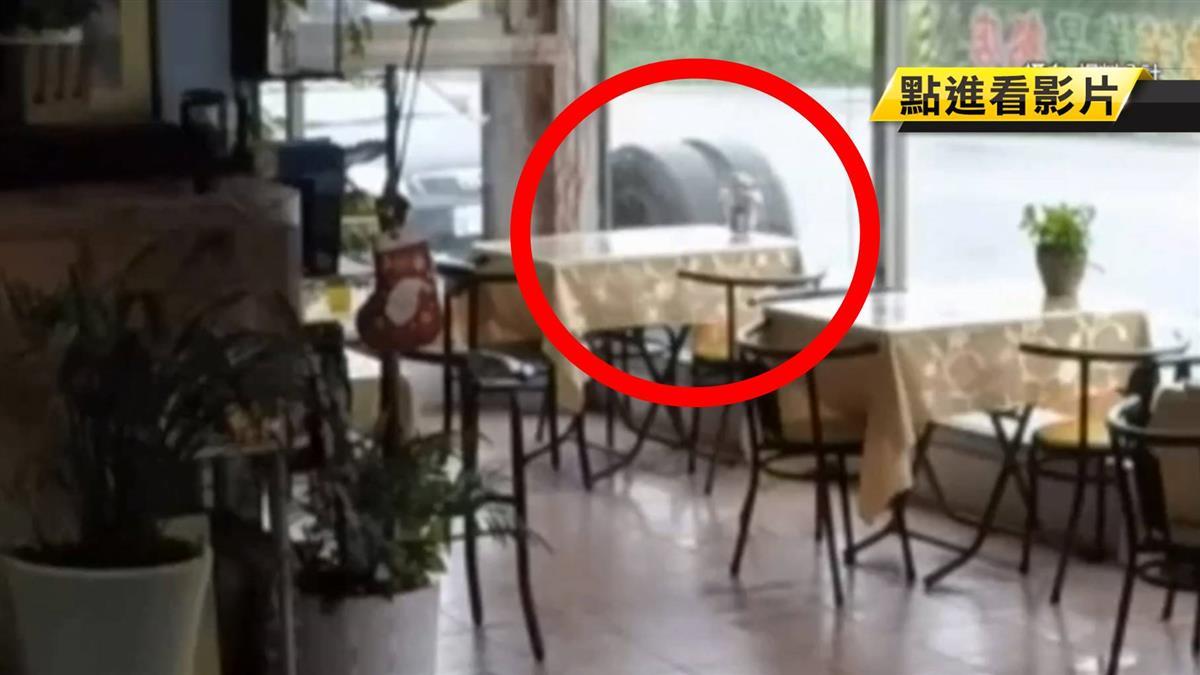 輪胎路過店門口 餐廳員工目睹嚇到目瞪口呆