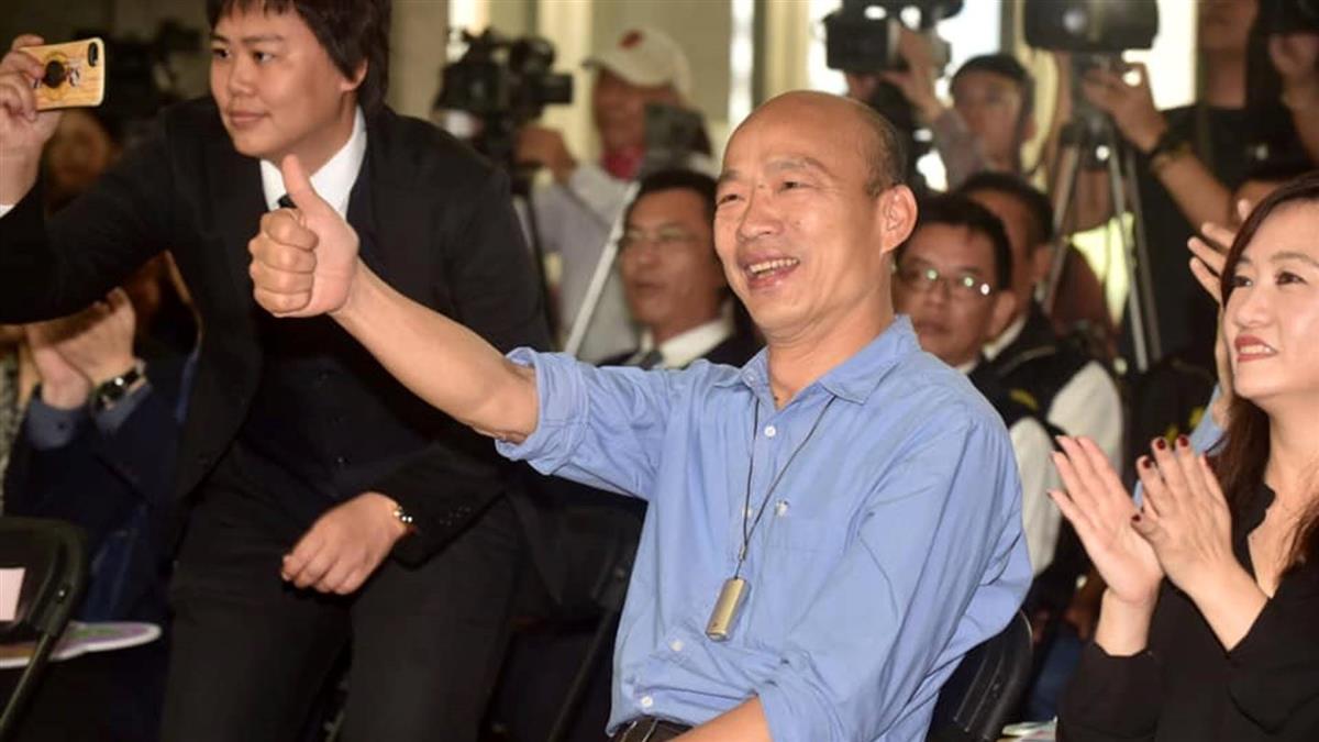 承諾做滿4年市長 韓國瑜:4月不會領表參選2020