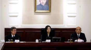 【快訊】因應陸一國兩制台灣方案! 蔡英文召開國安會議