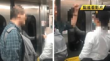 【獨家】火車誤點3分鐘!男對列車長咆哮:為什麼每站都停