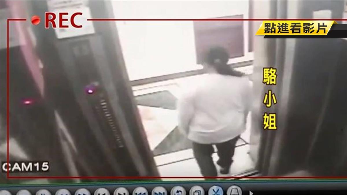 女子頭部重擊送醫不治 家屬控:警方引導自殺
