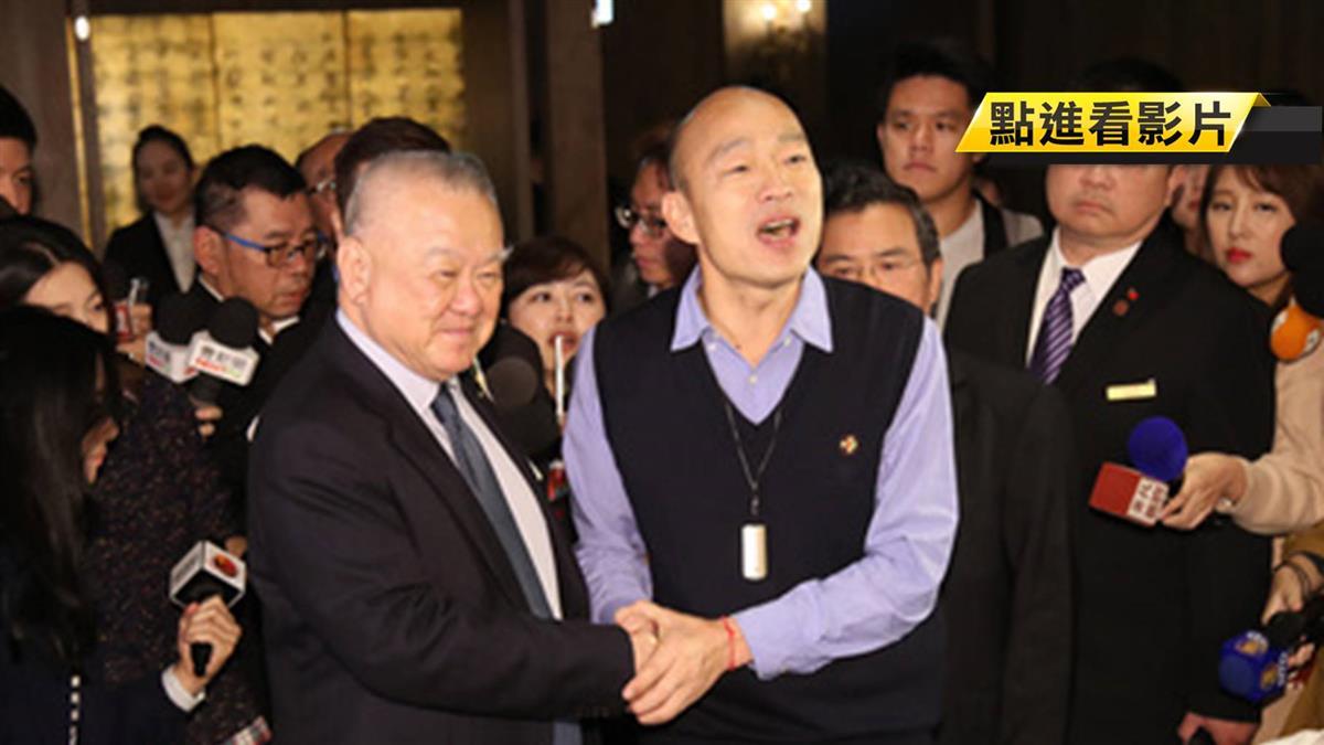 韓國瑜不選總統?名嘴:不領表不代表不參選