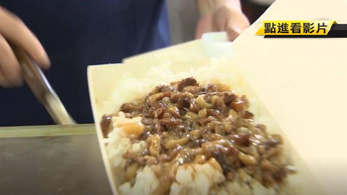 港客來台最愛吃啥?! 「滷肉飯」排名第一