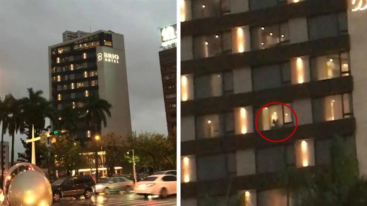玻璃超乾淨!裸男女飯店激烈晃 9秒片鬧人命