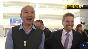 會加拿大駐台代表 韓國瑜:談投資、教育、農產銷售