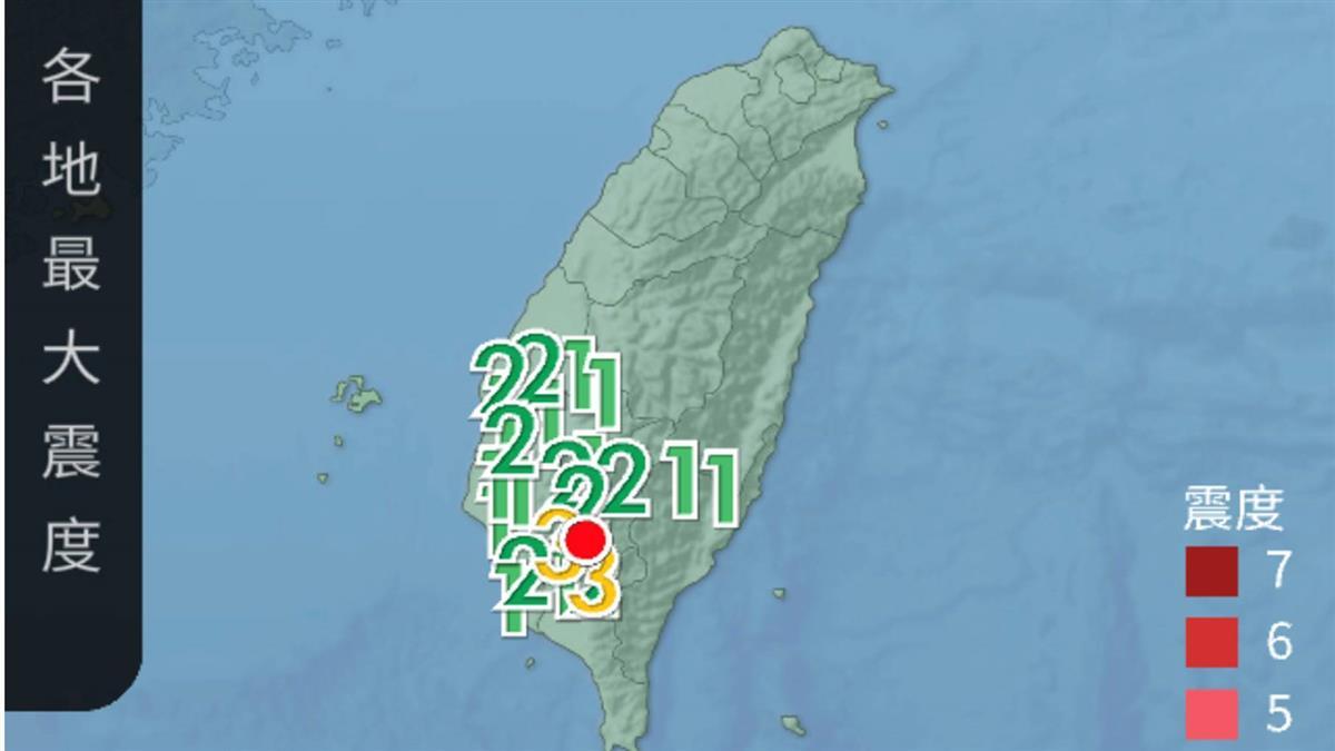 驚!11:53高雄規模4.0地震 最大震度3級