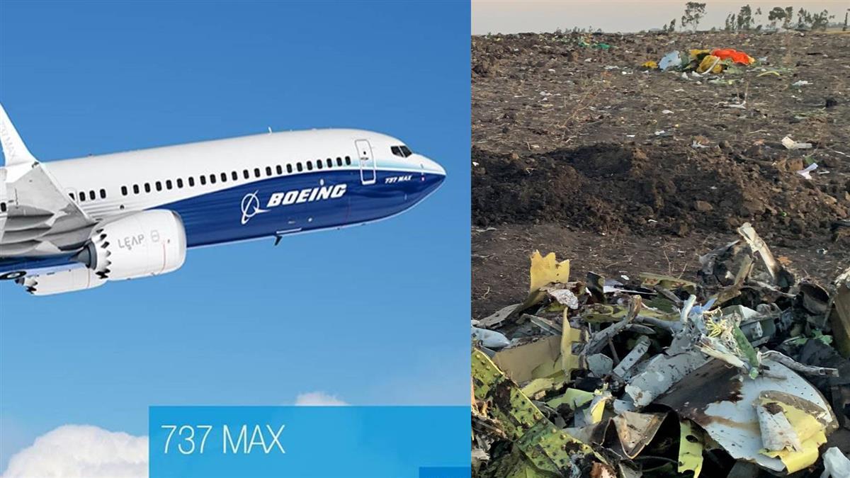 美未停飛737MAX8 但下令波音變更設計
