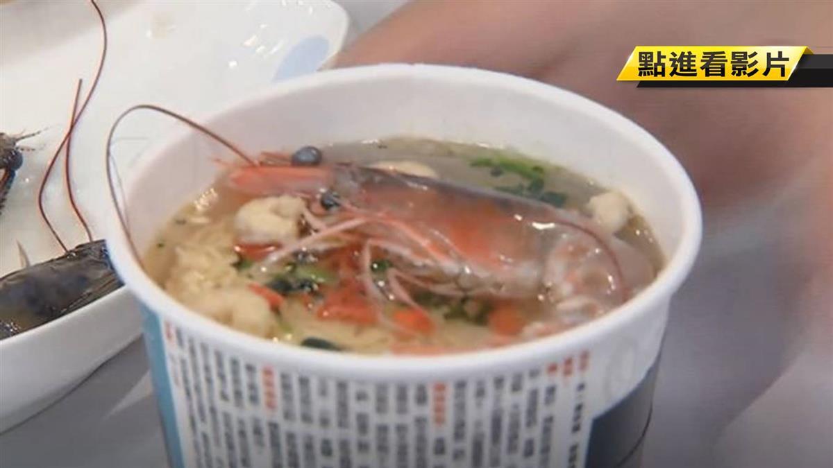 生蝦現泡熱水直接吃 嘉瑜吃一口讚新鮮