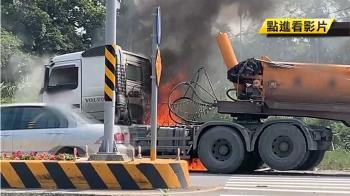 路口未減速對撞 砂石車起火、轎車全毀