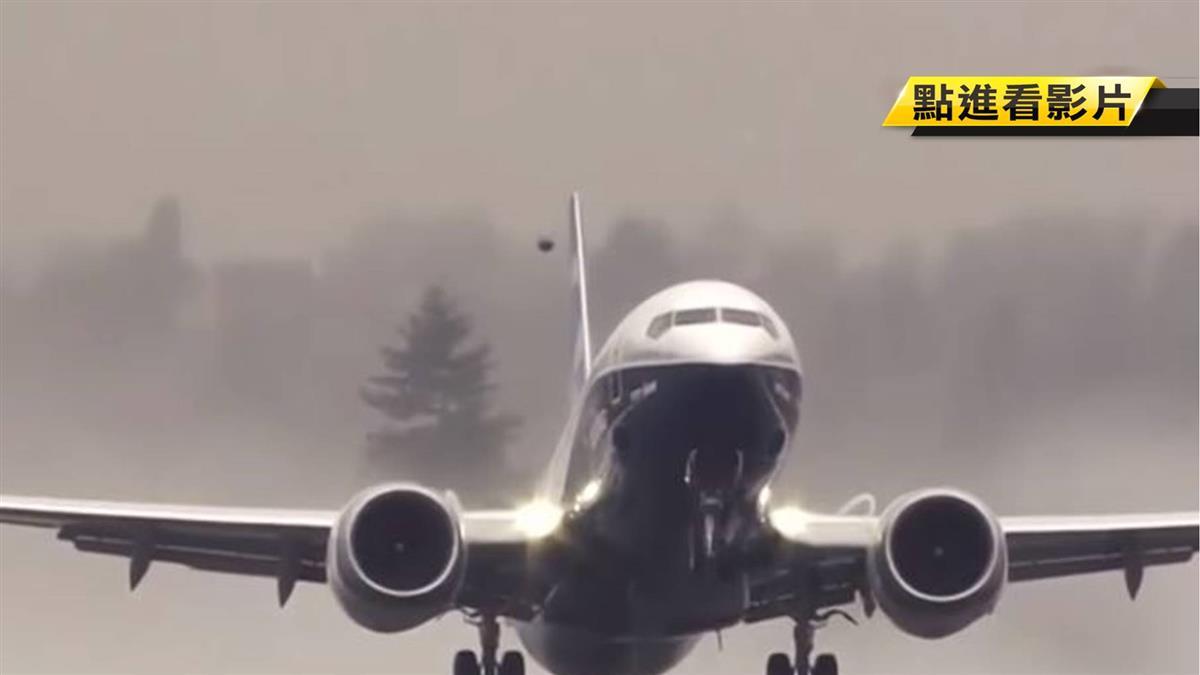 波音半年2墜機「鬧機瘟」 歐盟亞澳23國停飛