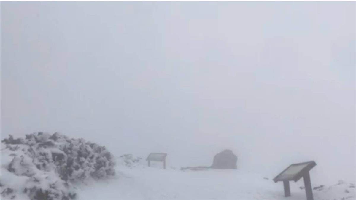 合歡山降冰霰 翠峰到大禹嶺公路今夜間封閉