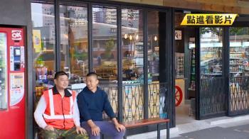 夜間靠自動販賣機撐場 超商推非24小時門市!