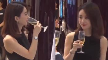 趙麗穎懷孕超會藏 一個move…成功躲酒!
