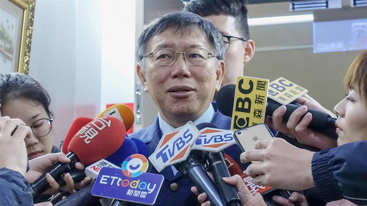 訪美將啟程  柯文哲:講台灣的自由民主