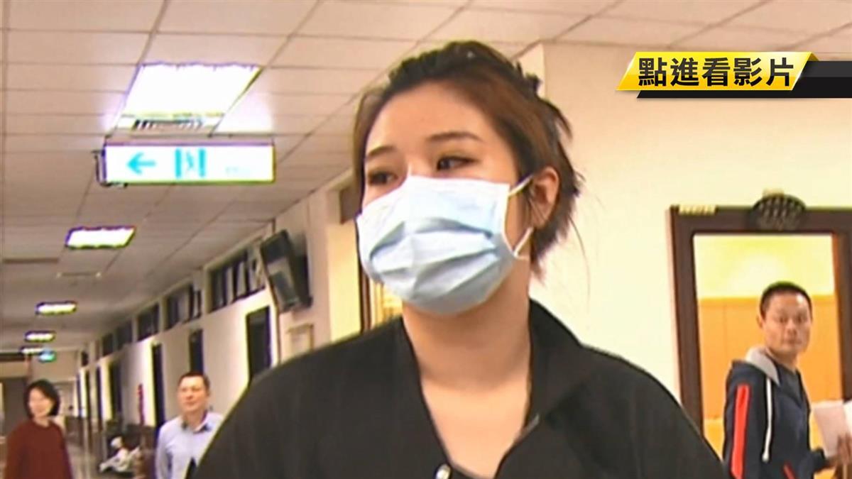 炫富女遭控詐保全害輕生 戴口罩躲媒體…出庭遲到