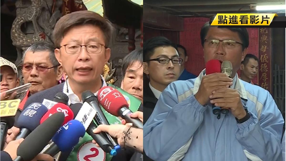 立委補選倒數!台南二選區藍綠焦土戰