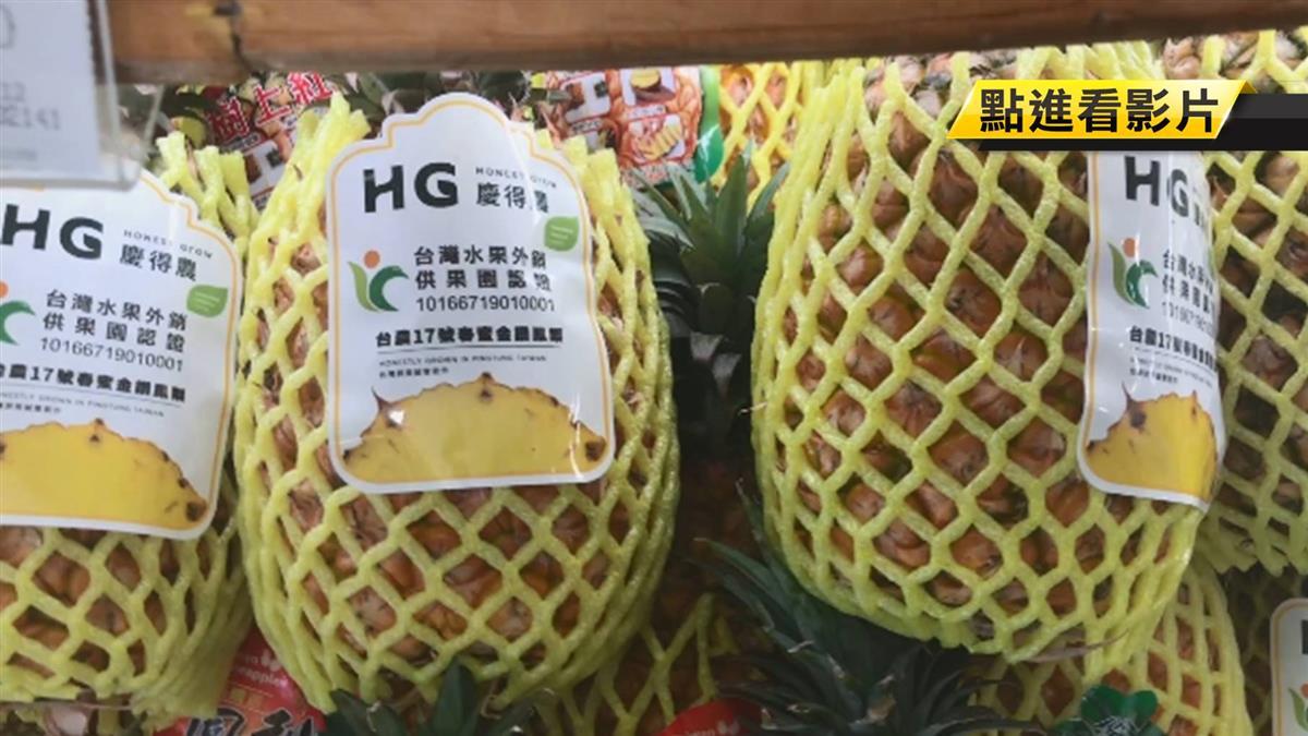 韓國瑜推貨出去 滬水果店:能賺錢肯定歡迎