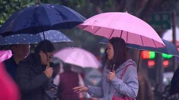 記得帶傘出門!清晨全台有雨 北部低溫下探16度