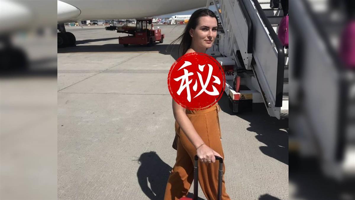 穿著誘人犯罪?女黑橘配 竟被請下飛機
