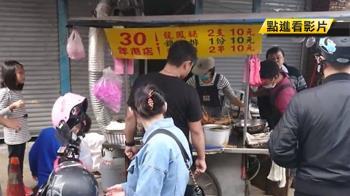 巴掌大雞排10元!宜蘭30年老攤超佛心