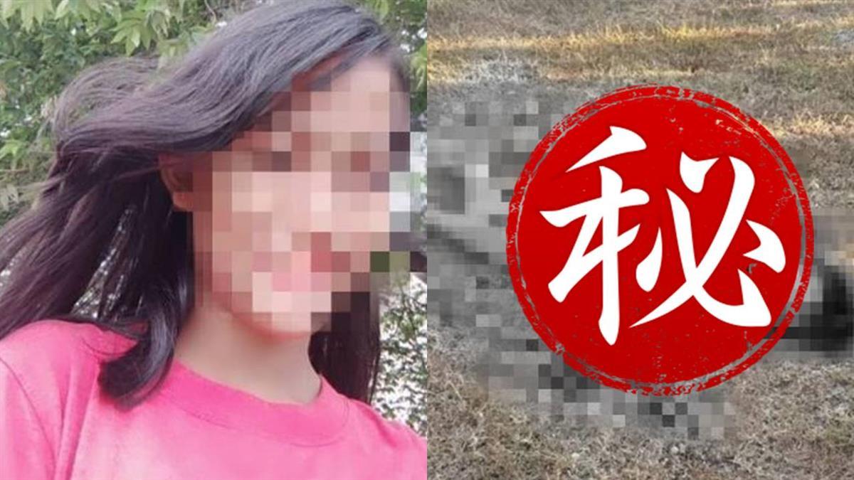17歲少女遭剝臉皮 棄屍荒野!母見殘忍現場崩潰