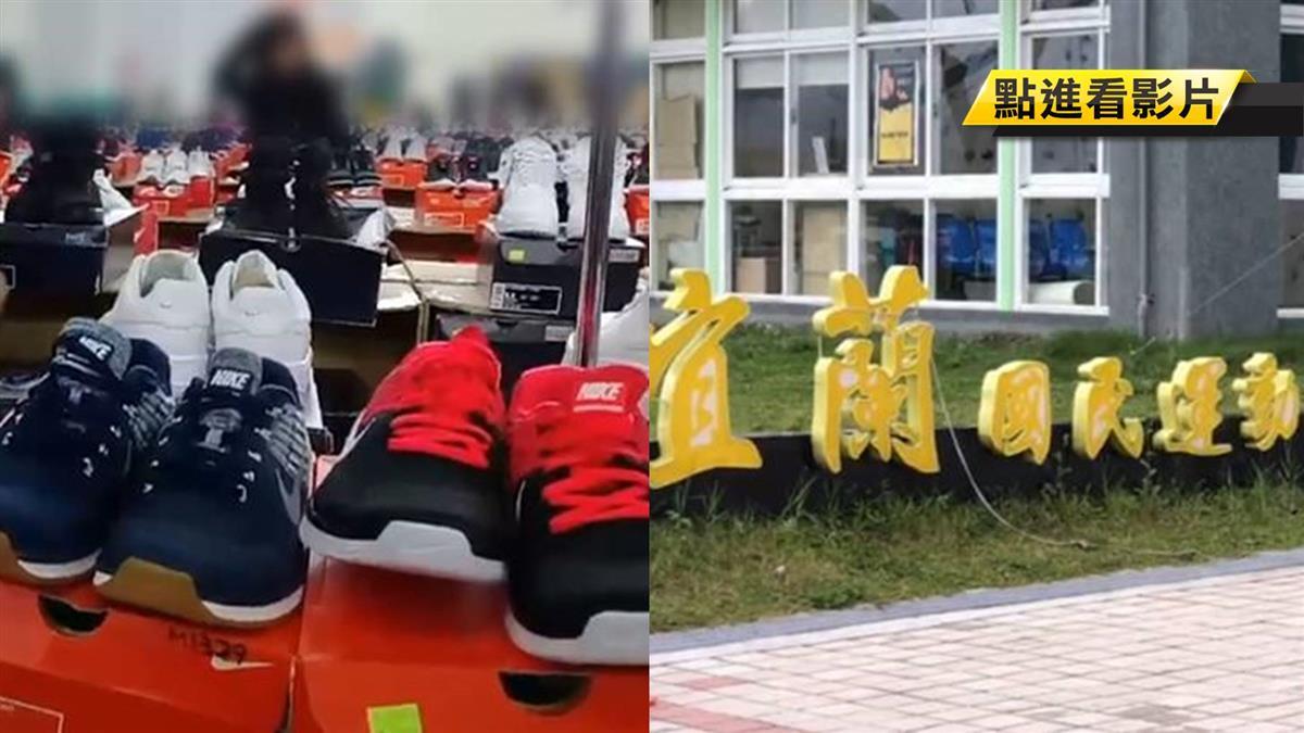 運動中心球場淪特賣會 教育處:罰兩萬