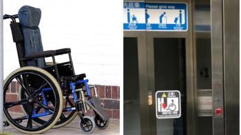 癱妻坐輪椅搭捷運 他遭路人嗆:幹嘛帶出來