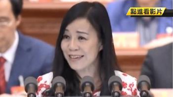 「台灣女孩」凌友詩歌頌兩岸統一 引爭議挨轟
