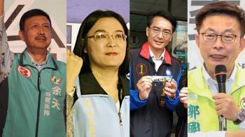 立委補選最新結果出爐!民進黨擋韓流 國民黨僅守彰化