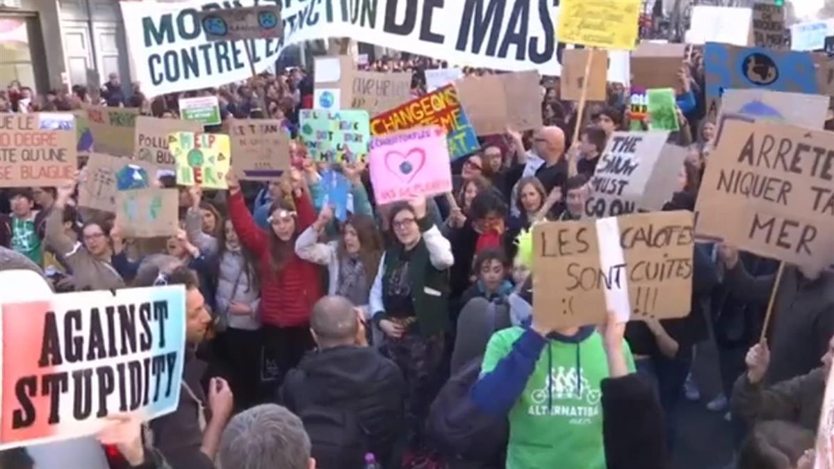 巴黎氣候遊行 4萬5000人抗議法國政府不作為