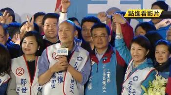 韓流退燒?韓賣力輔選 無法攻破深綠選區