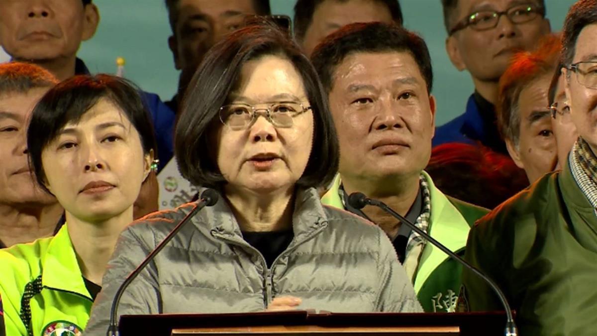 立委補選 蔡英文:感謝民眾警覺與澄清假訊息