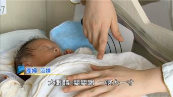 嬰嬰睏一暝大一寸 巨大商機新「誕生」